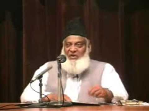 Khatam-e-Nabuwwat Sallallaho Taala Alaihi Wassallam In Sunan Abu Dawood By Dr. Israr Ahmad