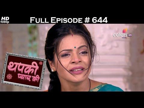 Thapki Pyar Ki - 1st May 2017 - थपकी प्यार की - Full Episode HD