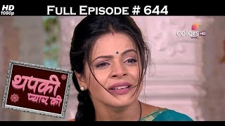 Thapki Pyar Ki - 1st May 2017 - थपकी प्यार की - Full Episode HD