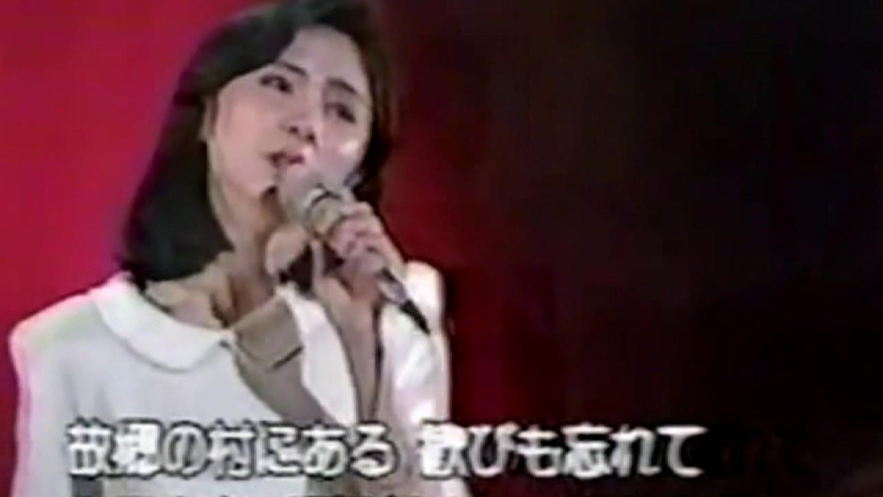 田中好子 ♪虹色の湖(カバー) キ...