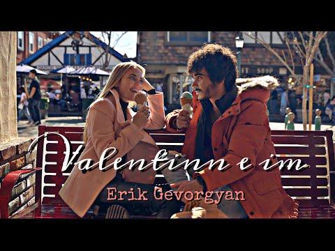 Erik Gevorgyan - Valentinn e im (2021)
