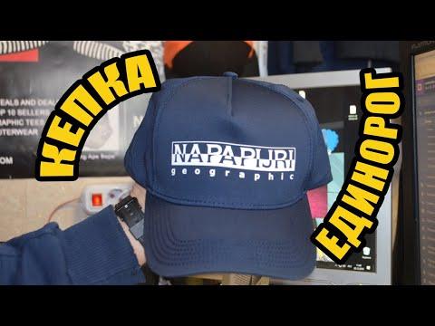Бейсболка Napapijri Framing cap N0YIHF