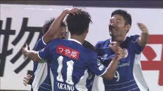 2017年8月11日(金)に行われた明治安田生命J2リーグ 第27節 山形vs金...