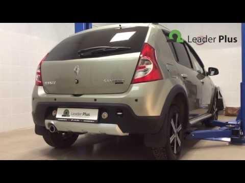 Установка фаркопа на Renault Sandero Stepway 2008