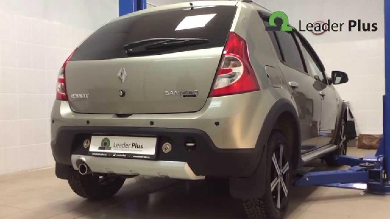 Открытие нового Renault STORE в Минске - YouTube