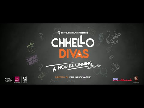 CHHELLO DIVAS | A Gujarati Film | TEASER