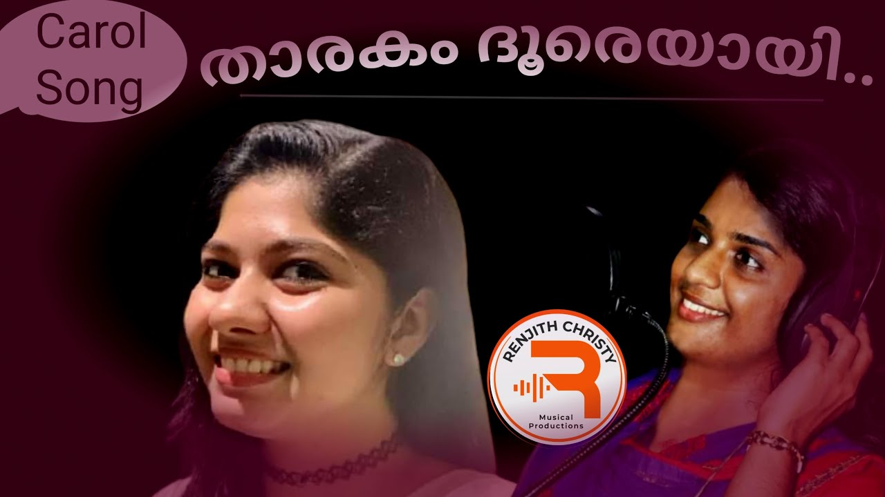 Tharakam...Latest Christmas Carol Song l Music:Renjith Christy