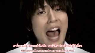 Play Akashi (flumpool×Choir)