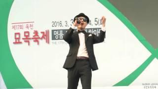 160401 김영현 - 무기여 잘 있거라