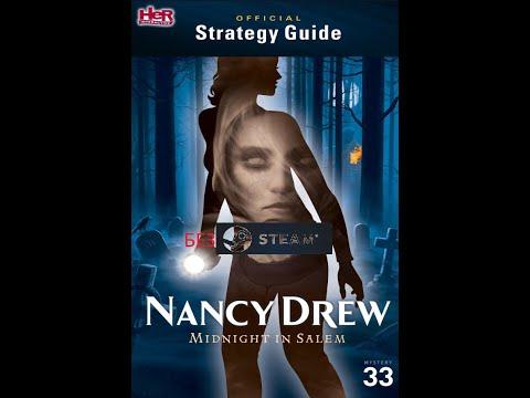 Нэнси Дрю полночь в салеме скачать бесплатно