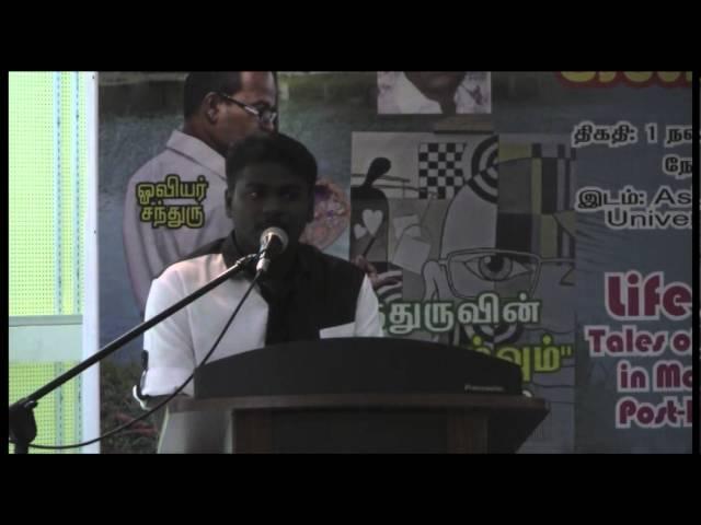 M Navin | Vallinam Kalai, Ilakiya Vizha 7