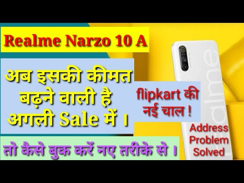 OLX SCAM Alert - Second Han Bike Indian Army OLX Scam Mobile #ImGaniLife from YouTube · Duration:  5 minutes 7 seconds