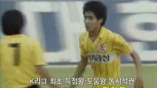 K리그 레전드 - FC서울 피아퐁ㅣK League Legend - FC Seoul Piyapong Pue-onㅣปิยะพงษ์ ผิวอ่อน เอฟซีโซล  (1984–1986)