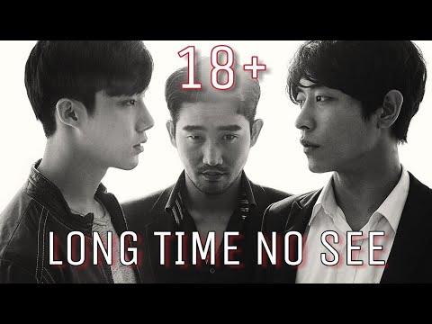 [MV ДАВНО НЕ ВИДЕЛИСЬ|●|롱타임노씨|●|LONG TIME NO SEE🔞]