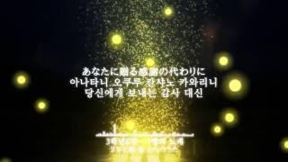 [감동/노래] 여행의 노래(旅立ちのうた)--3학년E반  암살교실 2기 24화 삽입곡 (영상/자막)
