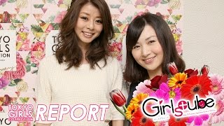 [TGC2015 #012] えれなさんにインタビュー! えれな 検索動画 18