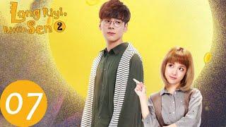 Long Riyi, Bittin Sen! 2 | 7. Bölüm | Dragon Day, You're Dead | 龙日一你死定了2 | Hou Pei Shan, Anson Qiu