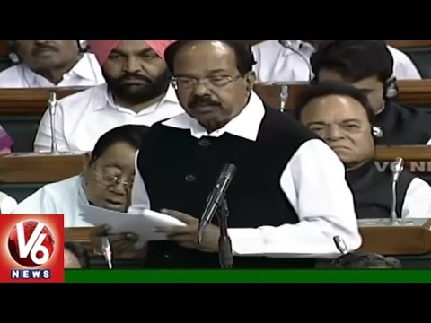 Congress MP Veerappa Moily Speaking On GST Bill | Lok Sabha | V6 News