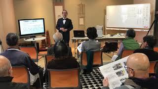 宇都宮市・石材店・勉強会・地域の歴史蓮生と百人一首を学ぶ