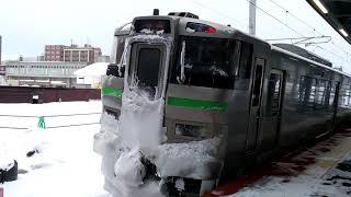 JR北海道苗穂駅より普通と快速通過