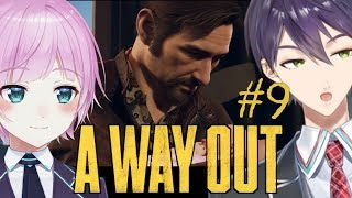 [LIVE] 【夕陽リリ】A WAY OUT #9 【剣持刀也】