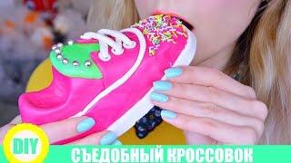 видео детские ботинки для школы