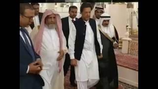 Imran khan in makkah after pm