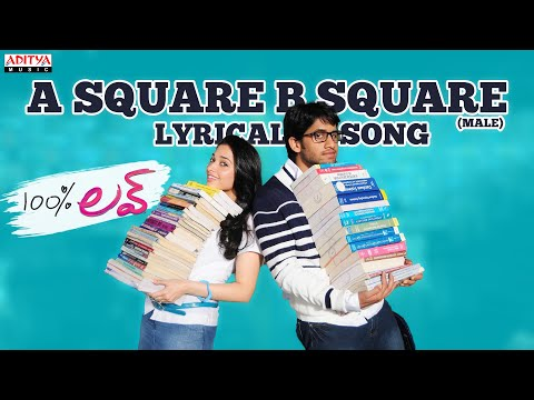 A Square B SquareMale Full Song With Lyrics  100% Love Songs  Naga Chaitanya, Tamannah, DSP