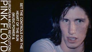 Смотреть клип Pink Floyd - Set The Controls For The Heart Of The Sun