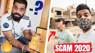 Gold iPhone Winner Scam 2020🔥🔥🔥