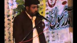 zakir ejaz hussain Immam Bargah Shah e Najaf Bhoun Tehsil Kahuta