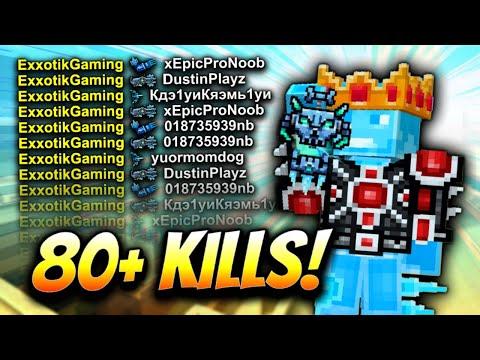 OMG 80+ KILLS ICE KING SET GAMEPLAY! (Pixel Gun 3D)