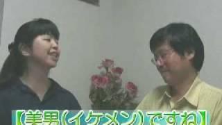 「美男ですね」萬田久子&井森美幸「役どころ」観! 「テレビ番組を斬る...
