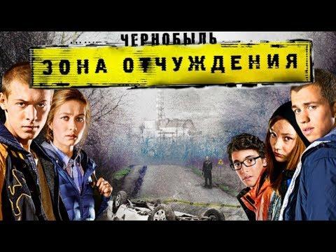 """Сериал """"Чернобыль"""" порвал задницы вате"""