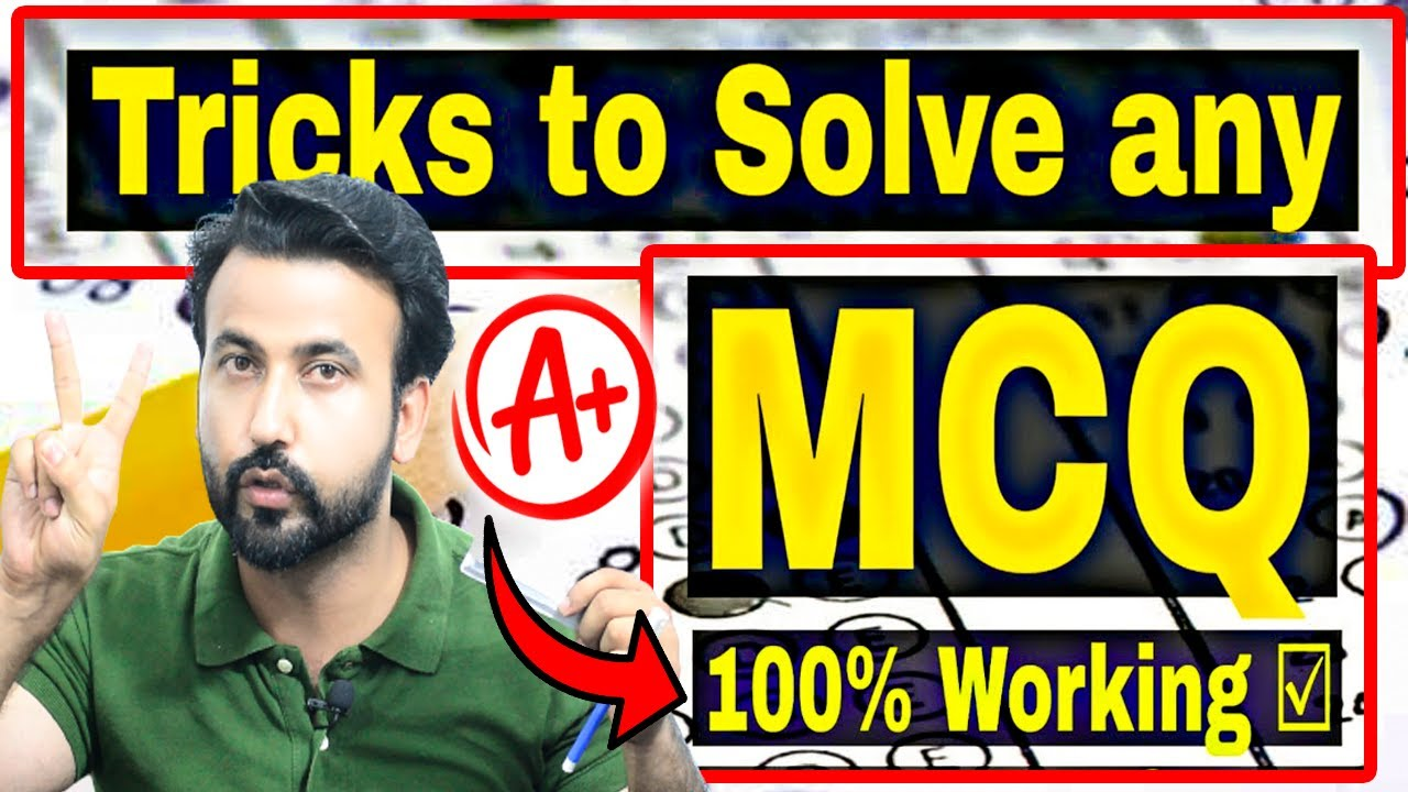 MCQ Solving Technique | MCQ Guessing Tricks ,How to guess MCQ Questions correctly |  mcq exam