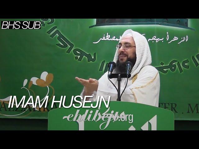 Imam Husejn šejh (Tariq Yusuf)