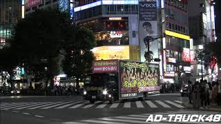 ギラギラガールズに追われ信号で引き離したTWICE (トゥワイス) の宣伝トラック