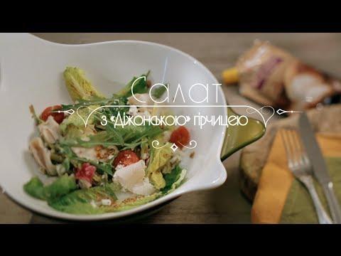 Теплый салат с макаронами и