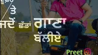 narka da papi || punjabi song || whatsapp status || By Preet Chahal048||