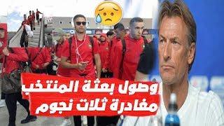 عاجل ثلات لاعبين لم يسافرو مع المنتخب المغربي إلى جزر القمر  -نهاية الجذل حول ضربة جزاء