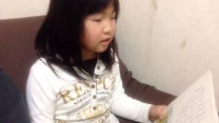 小学1年生のなる三女の国語の宿題、どうぶつのあかちゃんと、早口言葉の...