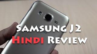Samsung J2 Hindi Review
