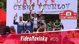 46. Rallye Český Krumlov 2018 - průjezdy a rozhovory v cíli