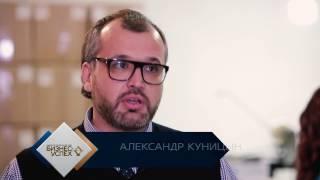 Александр Куницын, компания