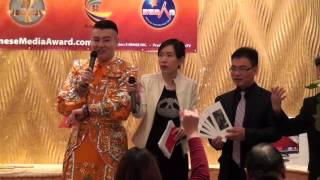 Toronto Chinese Media Award 20150123- Lucky Draw & Party