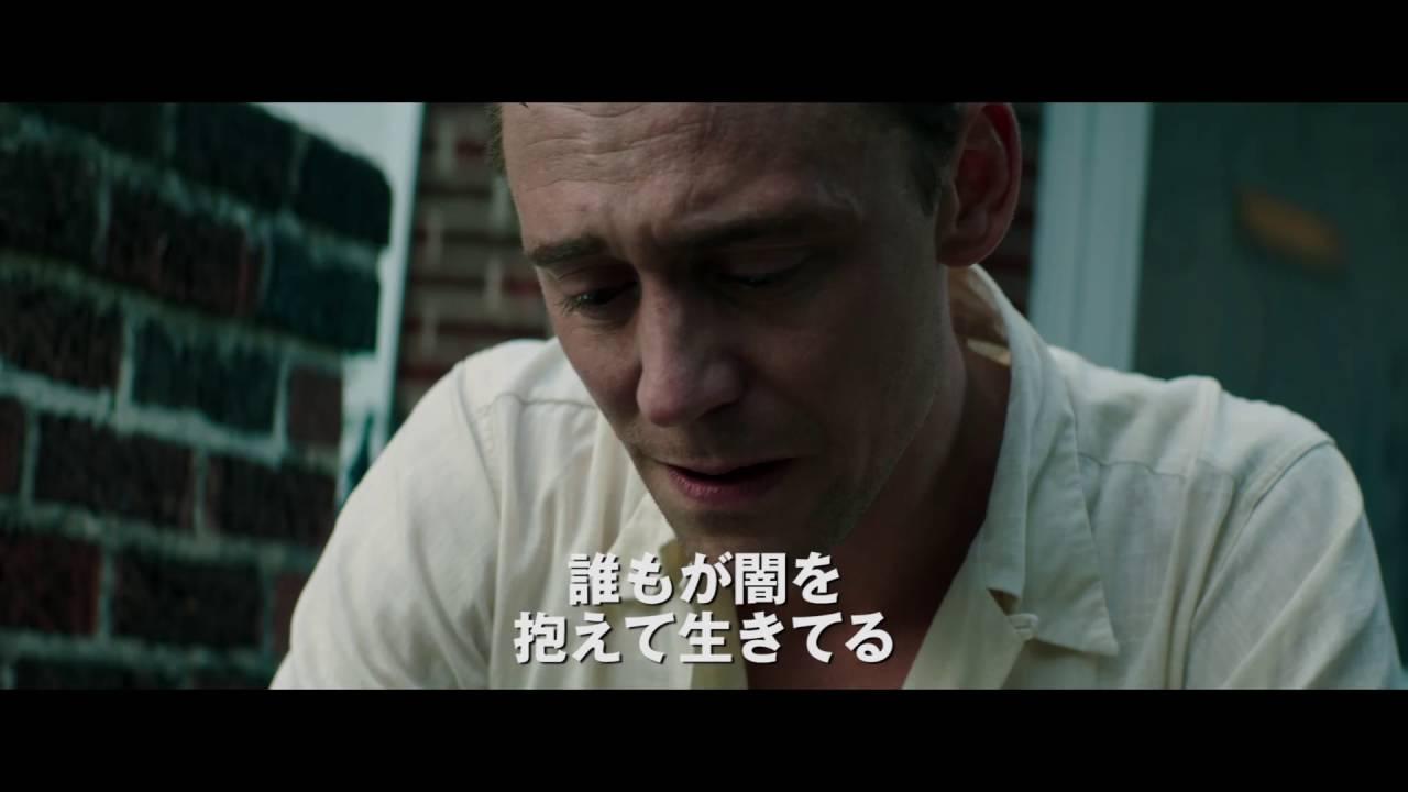 アイ・ソー・ザ・ライト」10/1公...