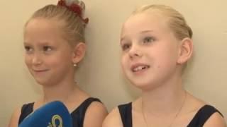 Детские танцевальные коллективы Иркутска