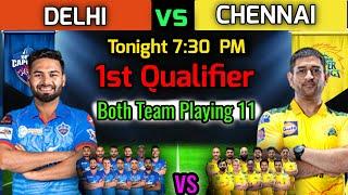 IPL 2921 1st Qualifier Match   Chennai vs Delhi Qualifier Match Playing 11   CSK vs DC Playing XI
