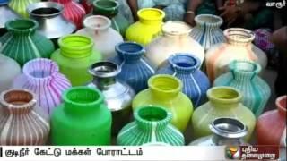 Special report on water scarcity in Madurai, Thiruvarur
