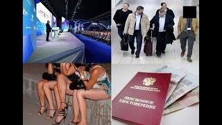 Путин утвердил пенсионную реформу и сравнил разведчиков с проститутками | Новости 7:40, 04.10.2018